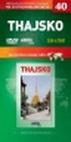 Na cestách kolem světa 40 - Thajsko - DVD