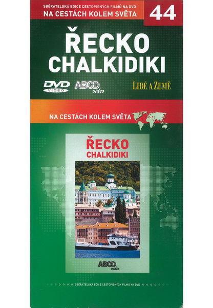 Na cestách kolem světa 44 - Řecko Chalkidiki - DVD