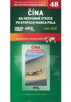 Na cestách kolem světa 48 - Čína Na hedvabné stezce po stopách Marca Pola - DVD