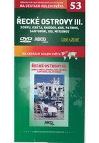 Na cestách kolem světa 53 - Řecké ostrovy III. Korfu, Kréta, Rhodos, Kos, Patmos, ( pošetka ) DVD