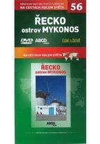 Na cestách kolem světa 56 - Řecko ostrov Mykonos - DVD