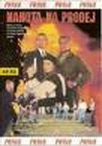 Nahota na prodej - DVD