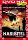 Narušitel- Alpha Force - DVD