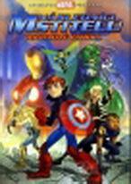 Následníci mstitelů: Hrdinové zítřka - DVD