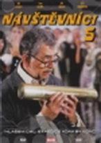 Návštěvníci - 5 (český seriál) - DVD