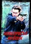 Nebezpečný svědek - DVD
