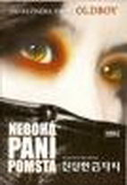 Nebohá paní Pomsta - DVD