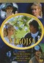 Nebojsa - DVD