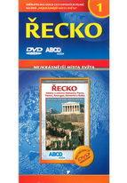 Nejkrásnější místa světa 1 - Řecko - DVD