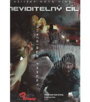 Neviditelný cíl ( digipack ) DVD