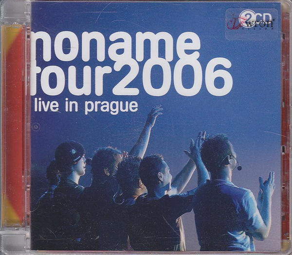 No Name - LIVE 2006, live in Prague - CD