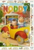 Noddy 2 - DVD pošetka