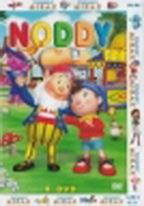 Noddy 8 - pošetka DVD
