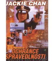 Ochránce spravedlnosti - DVD