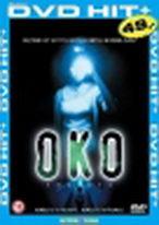 Oko - DVD - pošetka