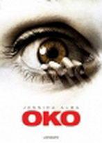 Oko - Jessica Alba - DVD