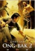 Ong-bak 2 - DVD