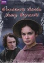 Osudová láska Jany Eyrové 1 - DVD