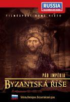 Pád impéria: byzantská říše - DVD