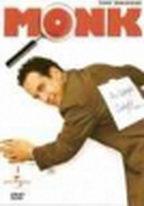 Pan Monk 1 - A psychotronička - DVD