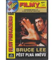 Past - DVD