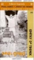 Pavel Dobeš - Zpátky do trenek (CD) papírová pošetka