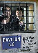 Pavilon č. 6 - DVD