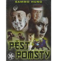 Pěst pomsty - DVD