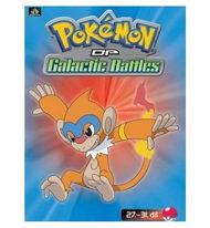 Pokémon : DP galactic battles 27.-31. díl - DVD