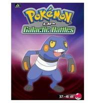 Pokémon : DP galactic battles 37.-41. díl - DVD