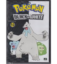 Pokémon: black and white 45. - 48. díl - DVD