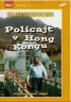 Policajt v Hongkongu - DVD