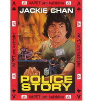 Police story - DVD