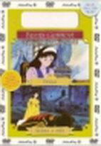 Popelka + Kráska a zvíře - DVD pošetka