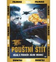 Pouštní štít - DVD