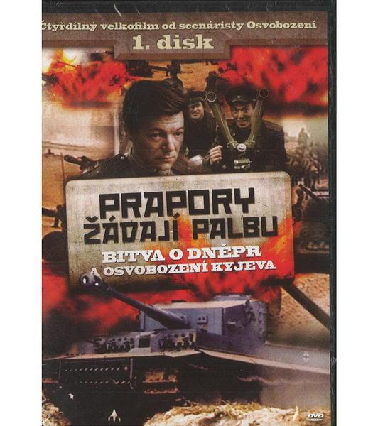 Prapory žádají palbu 1.disk - Bitva o Dněpr ( slim ) DVD