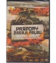 Prapory žádají palbu 2.disk - Bitva o Dněpr - DVD