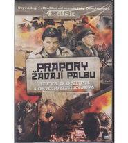 Prapory žádají palbu 4.disk - Bitva o Dněpr ( slim ) DVD