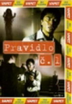 Pravidlo č. 1 - DVD
