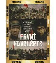 První kavalérie - pošetka DVD
