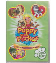 Puppy in my pocket 10. DVD