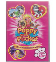 Puppy in my pocket 12. DVD