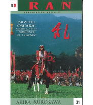 RAN - DVD
