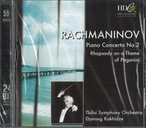 Rachmaninov - Piano concerto no. 2 - CD