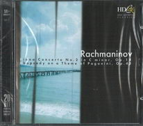 Rachmaninov - Piano concerto no. 2 in C minor, Op.18, Rhapsody on a theme of Paganini - CD