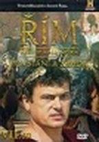Řím VII.díl: Vzestup a pád impéria, Povstání a zrada - DVD