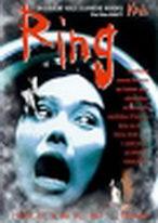 Ring ( plast) DVD