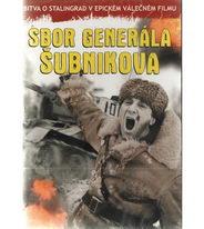 Sbor generála Šubnikova - DVD