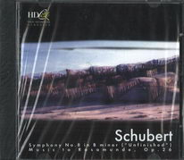 Schubert - Symphony no. 8 in B minor, Music to Rosamunde - CD