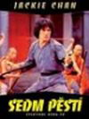 Sedm pěstí - DVD